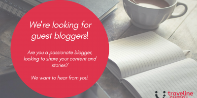 We're looking for guest bloggers!